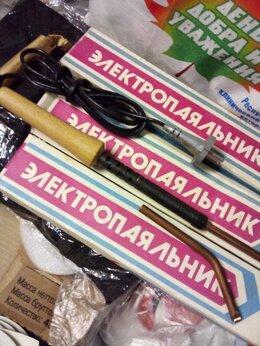 Газовые горелки, паяльные лампы и паяльники - Паяльник СССР, 0
