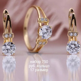 Комплекты - Новые серьги и кольцо с цирконами., 0