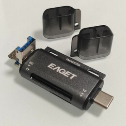Устройства для чтения карт памяти - Картридер USB 3.0 eaget EZ08, 0