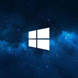 Программное обеспечение - Установка windows 10, 0
