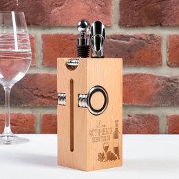 Штопоры и принадлежности для бутылок - Набор для вина дерево «Для истинных ценителей», 23 х 7 см, 0