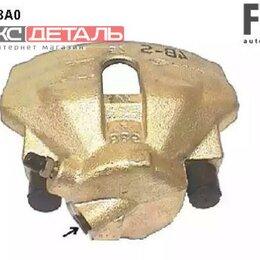 Тормозная система  - FTE AUTOMOTIVE RX571408A0 Суппорт тормозной передн прав Audi A4/A6, VW Passat..., 0