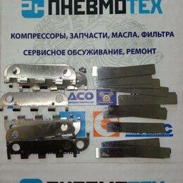 Для железнодорожного транспорта - Пластина клапанная, Сепаратор С415, С416, К24М, 0