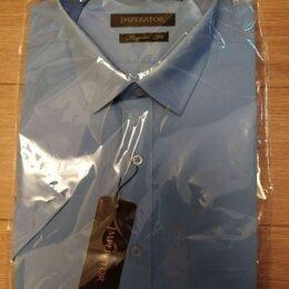 """Рубашки - Рубашка  """"Император"""", р 38 164-170, 0"""