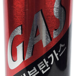 Туристические горелки и плитки - Газ туристический GAS NEW BUTANE ISO 9001 для газовых приборов, 0