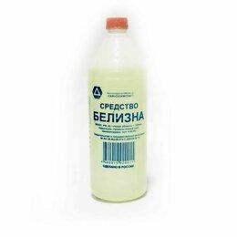 Лабораторное и испытательное оборудование - Хлорсодержащее дезинфицирующее средство Белизна (Саянск), 1 л, 0