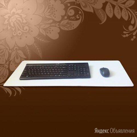 Коврик для компьютерной мыши прямоугольный 750х290 мм по цене 700₽ - Коврики для мыши, фото 0