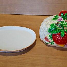 Блюда, салатники и соусники - Масленка керамическая/ пересыл, 0