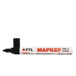 Прочие штукатурно-отделочные инструменты - Инструмент разметочный FTL Маркер-краска FTL PM-2 ЧЕРНЫЙ 4мм, 0