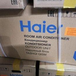 Кондиционеры - Сплит система HAIER  12 HТL, 0