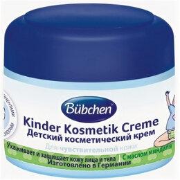 Уход за кожей - Bubchen Детский крем косметический (шайба), 0