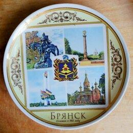 Декоративная посуда - Сувенирные тарелки Брянск, фарфор, 0