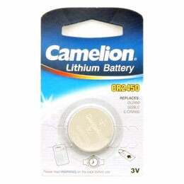 Батарейки - Элемент питания Camelion CR2450 BL1, 0