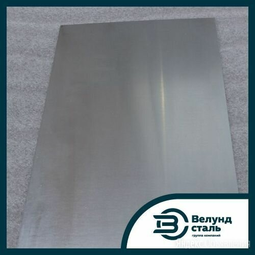 Цинковый лист 2.5x600x1250 Ц0 по цене 700₽ - Металлопрокат, фото 0