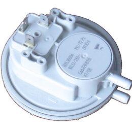 Оборудование и запчасти для котлов - Прессостат Huba Control 605 для газовых котлов, 0