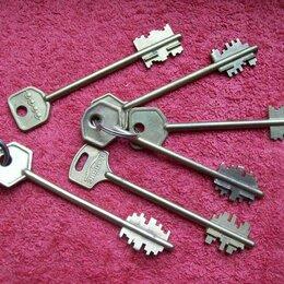 Замки и комплектующие - Ключи от замков , 0