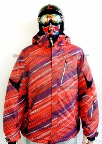 Куртка горнолыжная WHS муж полоска оранжево-фиолетовая (х5) по цене 4560₽ - Защита и экипировка, фото 0
