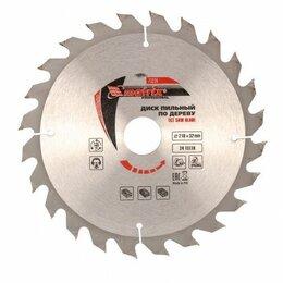Для дисковых пил - Пильный диск по дереву, 210 х 32 мм, 24 зуба, кольцо 30/32 Matrix, 0