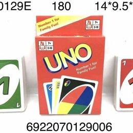 Настольные игры - Настольная игра уно двухсторонняя, 0