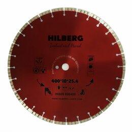Диски отрезные - 400 алмазный отрезной турбо-сегментный диск Hilberg Industrial Hard Laser HI809, 0