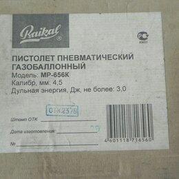 Аксессуары и принадлежности - пневматический МР-656К, 0