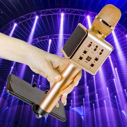 Микрофоны и усилители голоса - Караоке микрофон колонка Happyroom H59 с держателем и цветомузыкой, 0