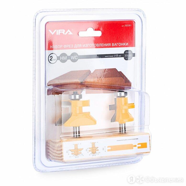 Набор фрез для изготовления вагонки VIRA 553381 по цене 2199₽ - Туристическая посуда, фото 0