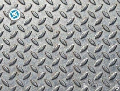 Лист стальной рифленый РОМБ, 1500х6000х10 мм по цене 42000₽ - Металлопрокат, фото 0