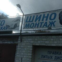 """Автослесари - автосервис""""ЛЕВША"""", 0"""