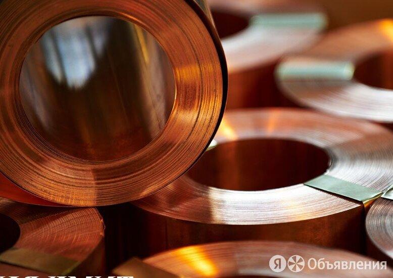 Лента медная 0.05х300 М1 ГОСТ 1173-2006 по цене 618₽ - Металлопрокат, фото 0
