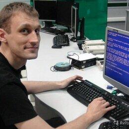 IT, интернет и реклама - Ремонт компьютеров и ноутбуков. Ремонт пк, 0