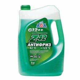 Отопление и кондиционирование  - Антифриз зеленый -42, +123 , 5 L, 0