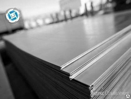 Лист горячекатаный конструкционный 40x1500х2390 20 г/к по цене 46000₽ - Металлопрокат, фото 0