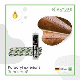 Изоляционные материалы - Paracryl exterior s Герметик по дереву 0,6л, 0