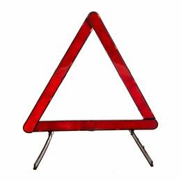 Предупредительные наклейки и таблички - Аварийный знак КRAFT 830900, 0