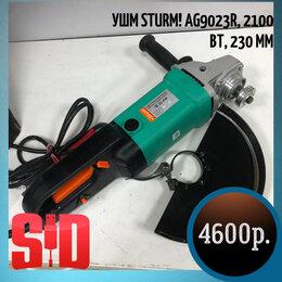 Шлифовальные машины - УШМ SturmAG9023R, 0