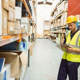 Работники склада - РАБОТНИКИ СКЛАДА без тяжелых работ!!! ВАХТА/ Бесплатное проживание и питание, 0
