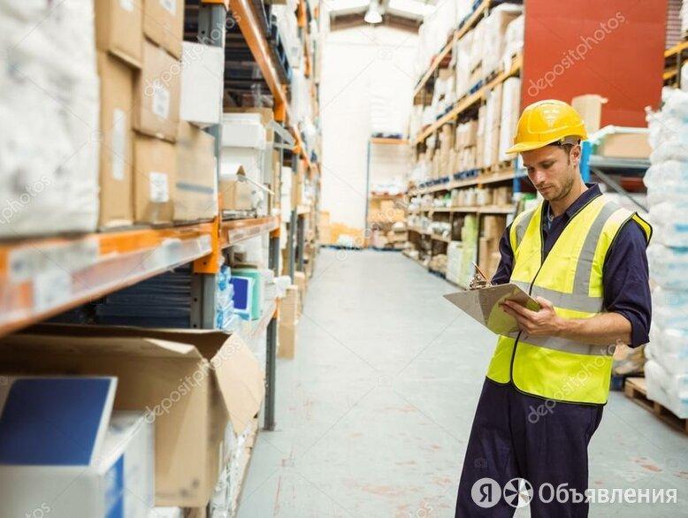 РАБОТНИКИ СКЛАДА без тяжелых работ!!! ВАХТА/ Бесплатное проживание и питание - Работники склада, фото 0