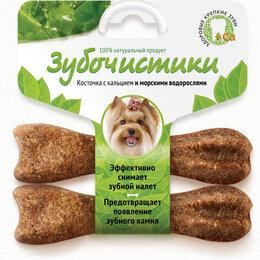 Лакомства  - Деревенские лакомства Зубочистики  для мелких собак , вкус морских. водоросле..., 0
