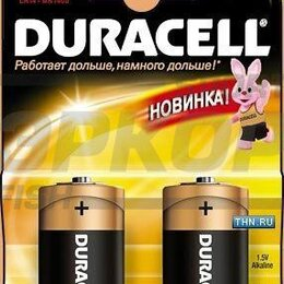 Батарейки - Элемент питания Duracell basic LR14 MN1400 BP-2, 0