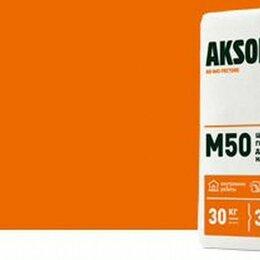 Строительные смеси и сыпучие материалы - Штукатурка гипсовая для машинного нанесения М35М50, 0
