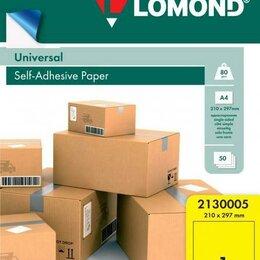 Бумага и пленка - Фотобумага Lomond П2130005 21х30 А4/50 л 80г/м2 са, 0