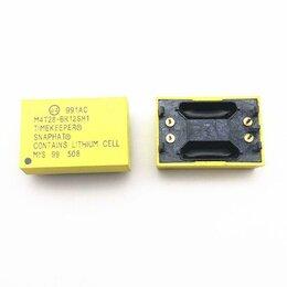 Аксессуары и запчасти - Элемент питания для модуля управления HP BladeSystem c7000 Onboard Administra..., 0