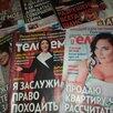 Судоку и сканворды по цене 15₽ - Журналы и газеты, фото 9