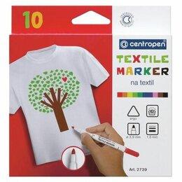 Ткани - Маркеры для ткани 10 ЦВЕТОВ CENTROPEN «Textile Marker», круглый наконечник, 1,8 , 0