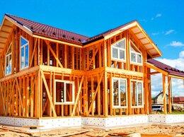 Архитектура, строительство и ремонт - Строительство каркасных домов в Крыму, 0