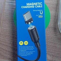 Зарядные устройства и адаптеры - Кабель usb - type-c borofone bx41 магнитный 1м (черный), 0