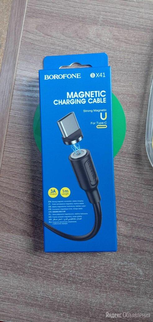 Кабель usb - type-c borofone bx41 магнитный 1м (черный) по цене 300₽ - Зарядные устройства и адаптеры, фото 0