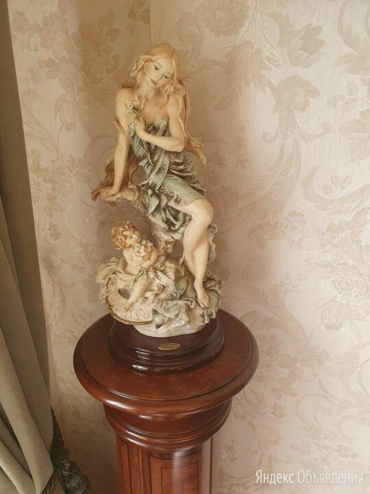 Коллекционная статуэтка Giuseppe Armani по цене 175000₽ - Статуэтки и фигурки, фото 0