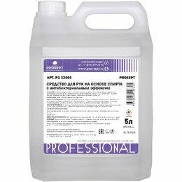 Мыло - Средство для рук с антибактериальным эффектом (на основе спирта), 0